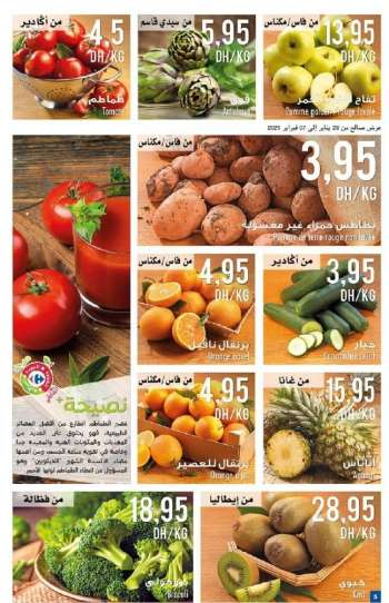 Catalogue Carrefour - 28/01/2021 - 17/02/2021.