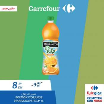 Catalogue Carrefour - 05/02/2021 - 17/02/2021.